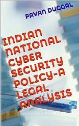 Indian National Cyber Security Policy