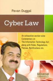Cyber Law (1st Edition)